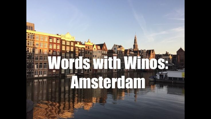 Watch as Words with Winos take on Amsterdam, Netherlands. We check out the architecture, canals, coffee shops, the Red Light District, and more!