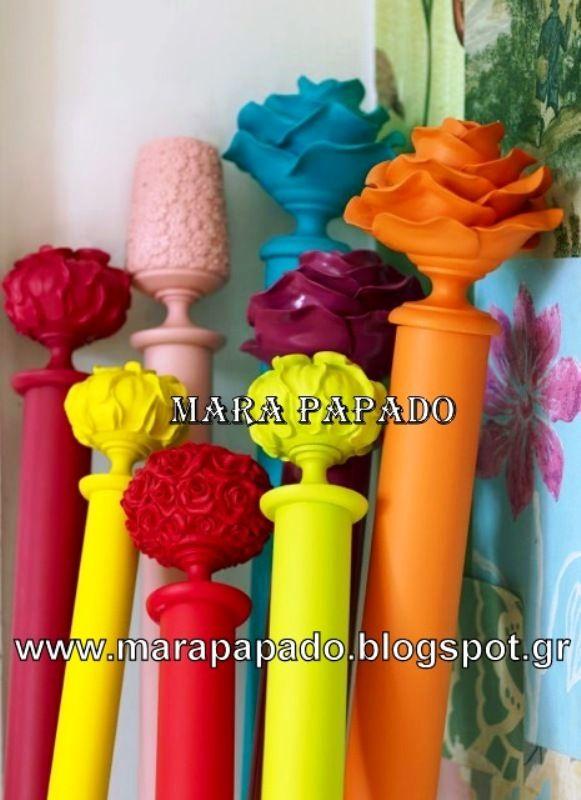 Mara Papado - Designer's workroom - Curtains ideas - Designs: Ξύλινα κουρτινόξυλα – ξύλινες κουρτινόβεργες