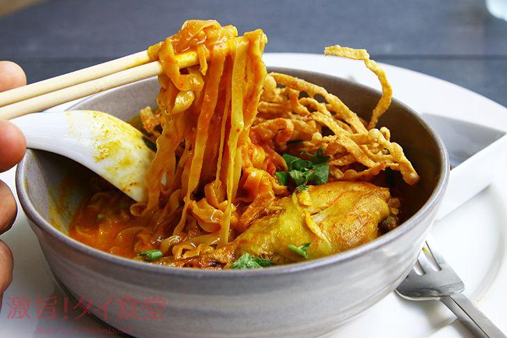 日本人に人気があるタイ料理のひとつカオソーイ。 カレー風味で比較的あっさりとしたスープが一般的な北タイ料理です。 その常識を覆すようなカオソーイが、バンコクに5店舗を構える【Kuppadeli】の新メニューとして登場しています。 スープはどろっとしており、平麺にしっかりと絡みつく濃厚さ。 濃厚でありながらしつこくなく、日本人に好まれる味だと思います。