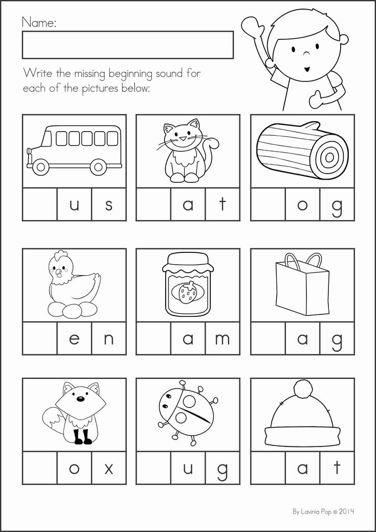 Free Printables Beginning Sounds Worksheets Kindergarten : Beginning sounds worksheets kindergarten