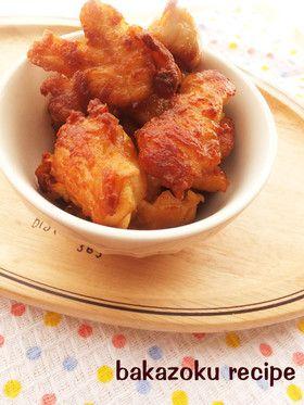 Chicken Tender Karaage 焼くだけ★ささみのミニ唐揚げ