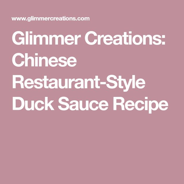 Glimmer Creations: Chinese Restaurant-Style Duck Sauce Recipe
