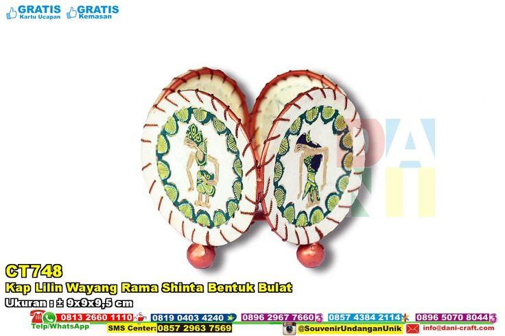 Kap Lilin Wayang Rama Shinta Bentuk Bulat   Souvenir PernikahanKap Lilin Wayang Rama Shinta Bentuk Bulat WA 0857-4384-2114 & 0819-0403-4240 BBM 5B47CC61 #KapLilin #JualLilin #contohundanganPernikahan
