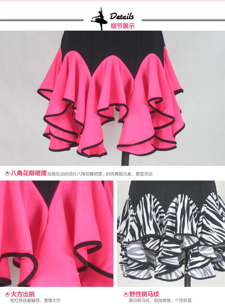Женщины латинский сальса танец платье юбка Vestidos сальса костюм купить на AliExpress