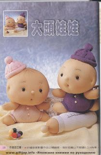 My handmade toys: Toys from socks. Japanese magazine