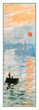 Claude Monet - Impression: Sunrise (Detail)