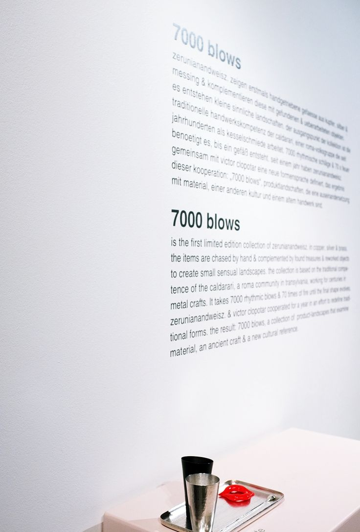 """7000blows"" Exhibition at Rauminhalt.at Vienna"