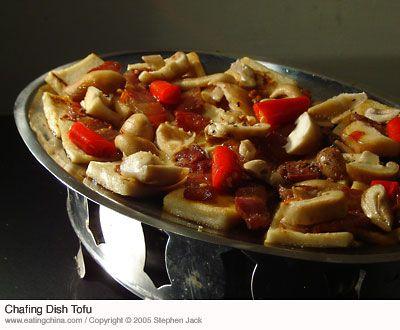Eating China (中國食跡) – Chafing Dish Tofu Recipe