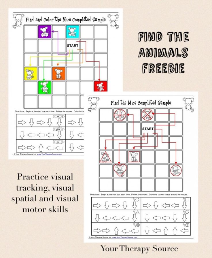 Visual Tracking and Visual Motor Freebie – YourTherapySource