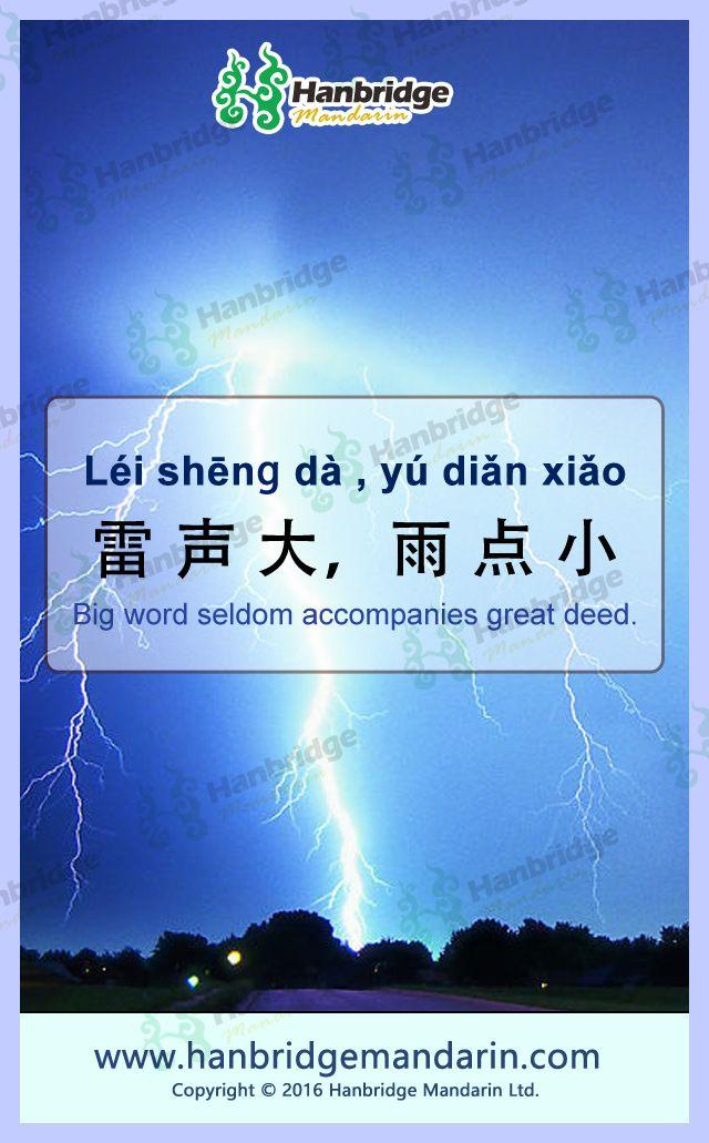speak mandarin in 1000 words pdf download