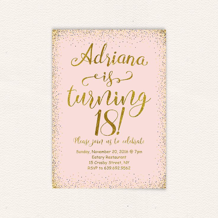 1000+ Ideas About Debut Invitation On Pinterest