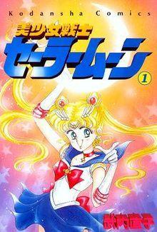 JAPANESE SHOJO MANJA--Sailor Moon