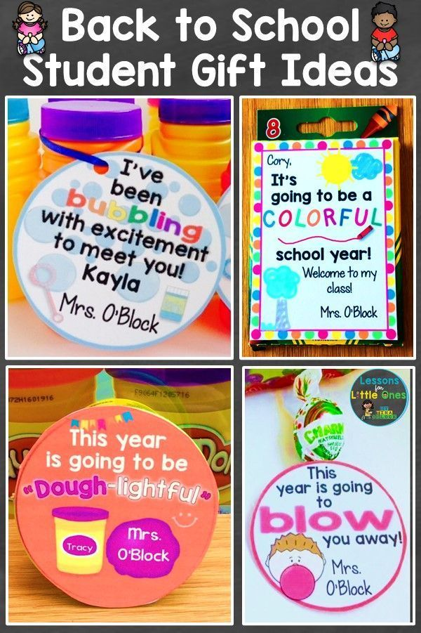 Back To School Open House Meet The Teacher Student Gift Ideas Gift Tags Lessons For Little Ones By Tina O Block Back To School Gifts For Kids First Day Of