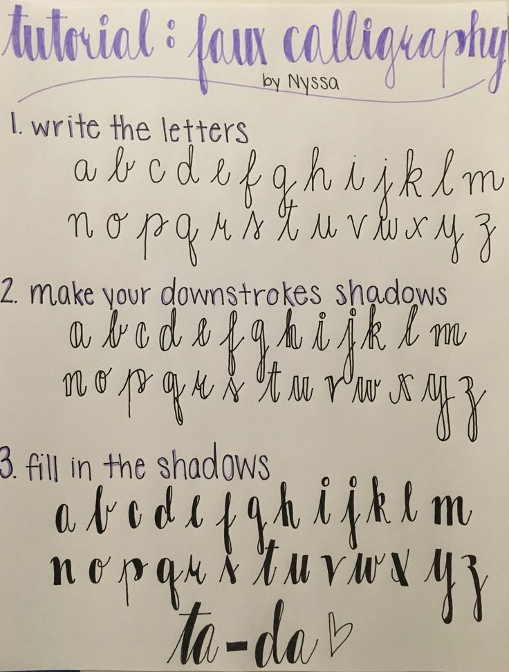 calligraphy tutorial