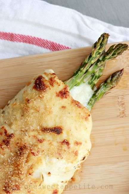 This chicken asparagus roll dinner is stunning visually and a great dish to make for guests. Perfect way to spice up chicken cordon blue.