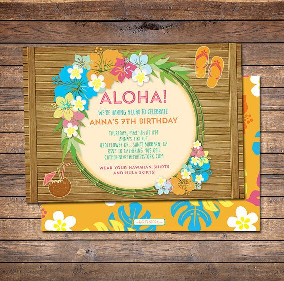 Luau Invitations | Printable Hawaiian Luau Birthday Party Invitation for Adult or Kids | Orange Brown Yellow Blue | Decorations Available