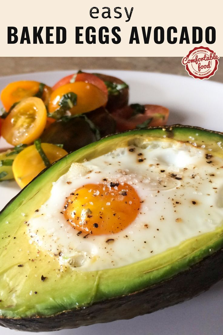 Baked Eggs And Avocado Recipe Baked Avocado Healthy Recipes Avocado