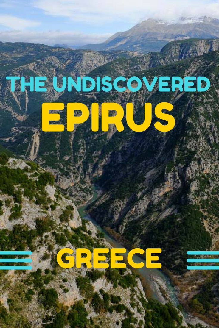 Visit Greek Mountains in Epirus. Click here to find out more!
