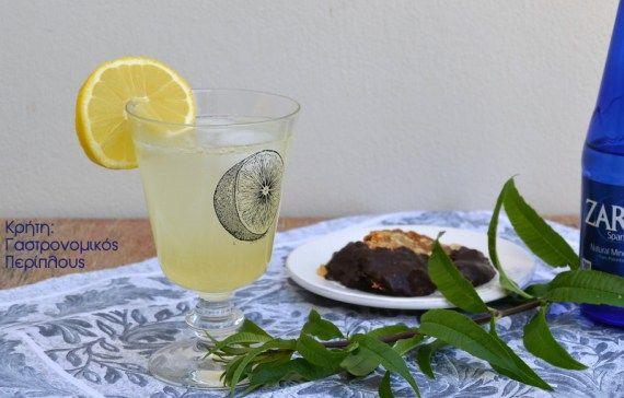 Αρωματική, δροσερή, φρέσκια λεμονάδα! – Κρήτη: Γαστρονομικός Περίπλους