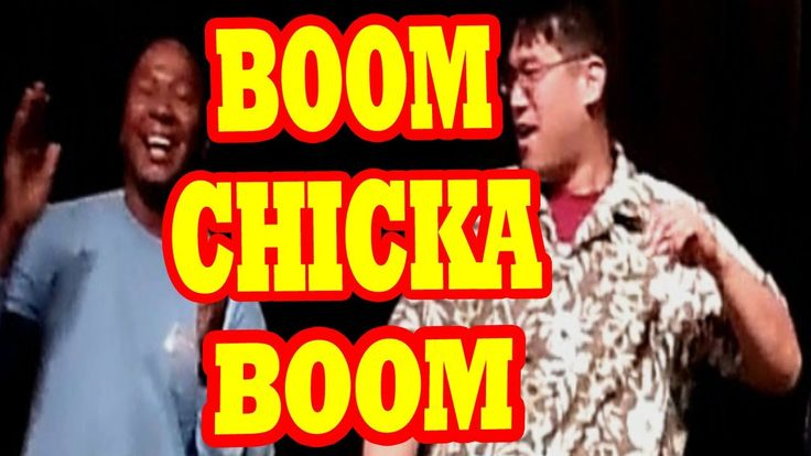 """Boom Chicka Boom"" originated as a popular kids camp tune that is called a ""repeat-after-me"" song and sung by the leader, and responded to by the audience. Boom Chicka Boom makes it easy to teach fun songs to young children. Because of its humor even older children find Boom chicka Boom entertaining. Interactive songs like Boom Chicka Boom offer children the opportunity to socially interact, connect and learn valuable skills such as, listening, following directions and word comprehension."