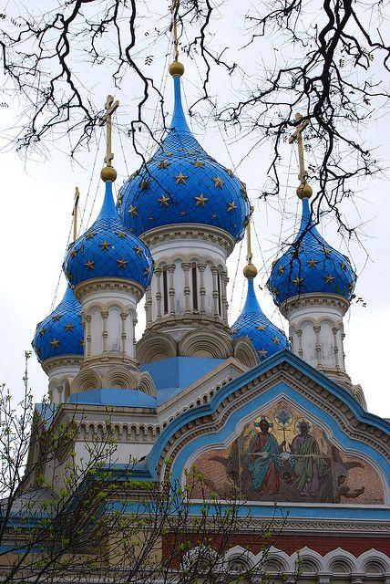 Buenos Aires - Iglesia Ortodoxa Rusa. Parque Lezama, Buenos Aires.