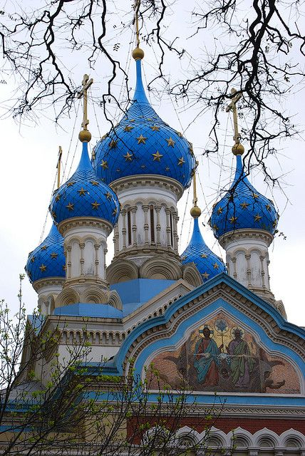 Buenos Aires - Iglesia Ortodoxa Rusa - Parque Lezama