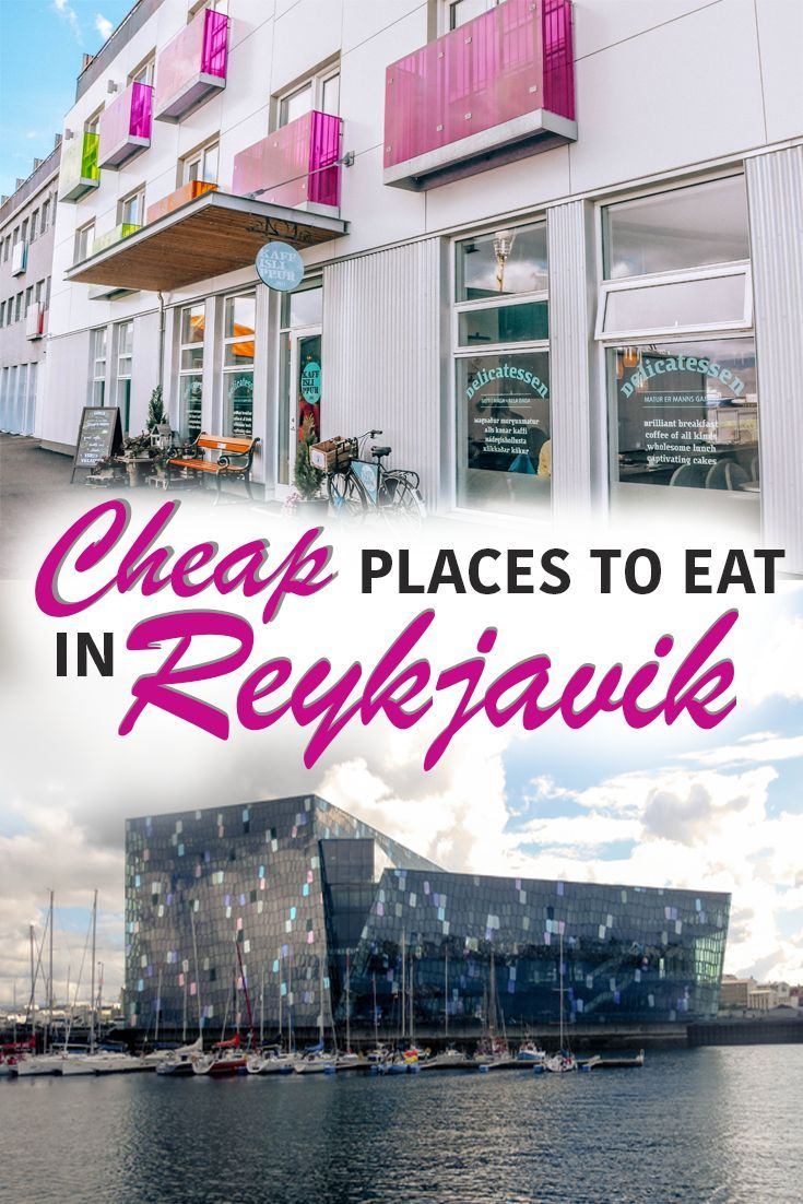 Low cost Eating places in Reykjavik &  Save on Meals in Iceland