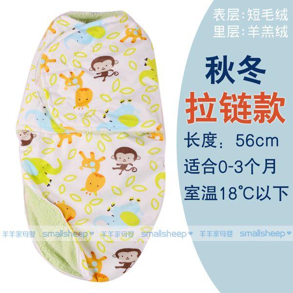 Младенец раздел Длинные молнии пеленать падения ребенка и зимой плюс толстый бархат пальто спящих поставки новорожденных 0-5 месяцев