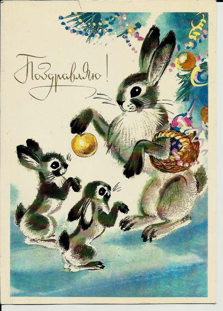 Rabbits -Vintage Russian Postcard USSR unused by LucyMarket on Etsy