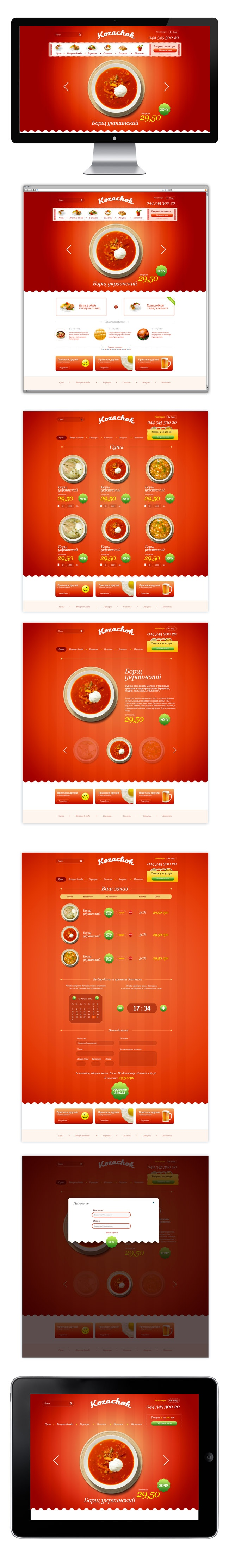Kozachok online food shop by Apostol Nikolay, via Behance