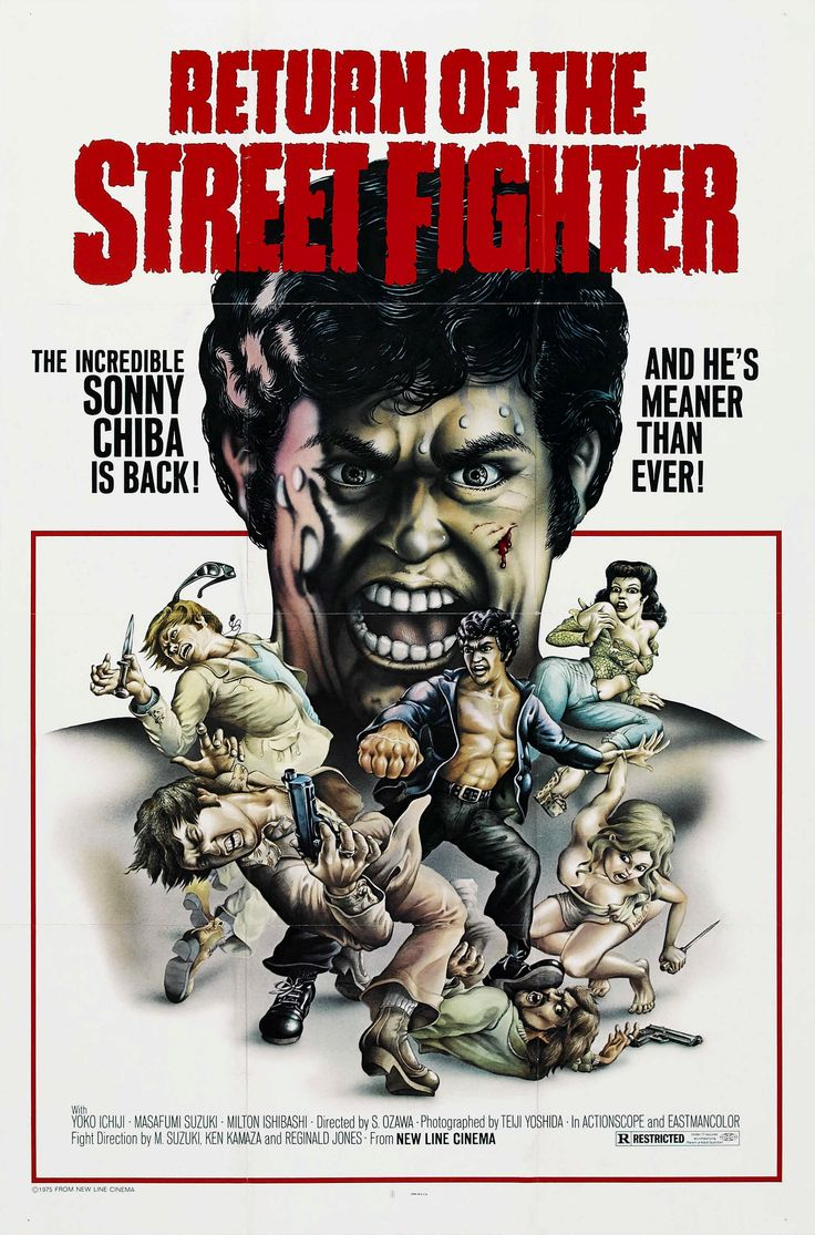 Return of the Street Fighter (1974)