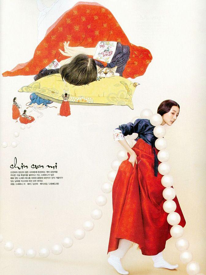 Vogue Korea: Fashion into Art