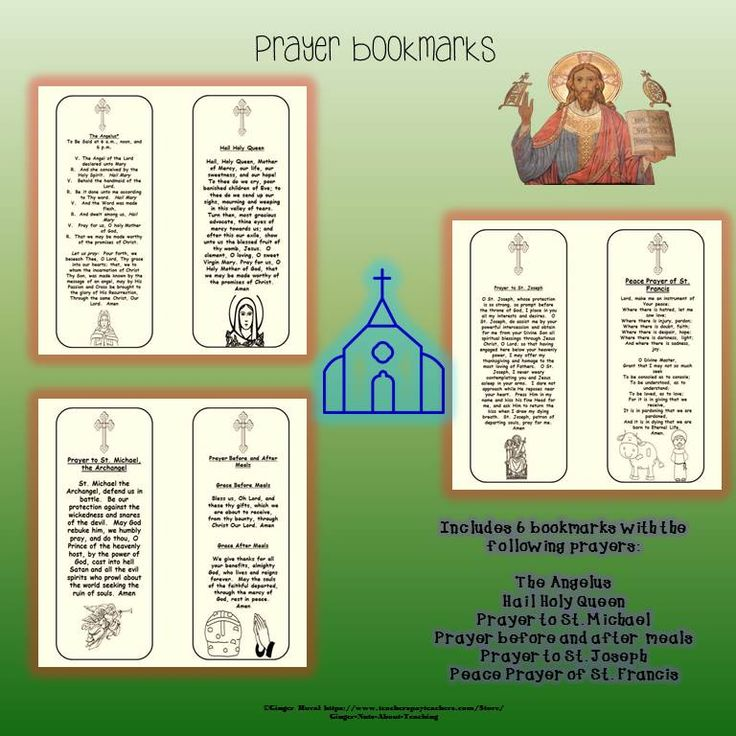 6 prayer bookmarks includes the following prayers:  The Angelus  Hail Holy Queen  Prayer to St. Michael  Prayer before and after meals  Prayer to St. Joseph  Peace Prayer of St. Francis