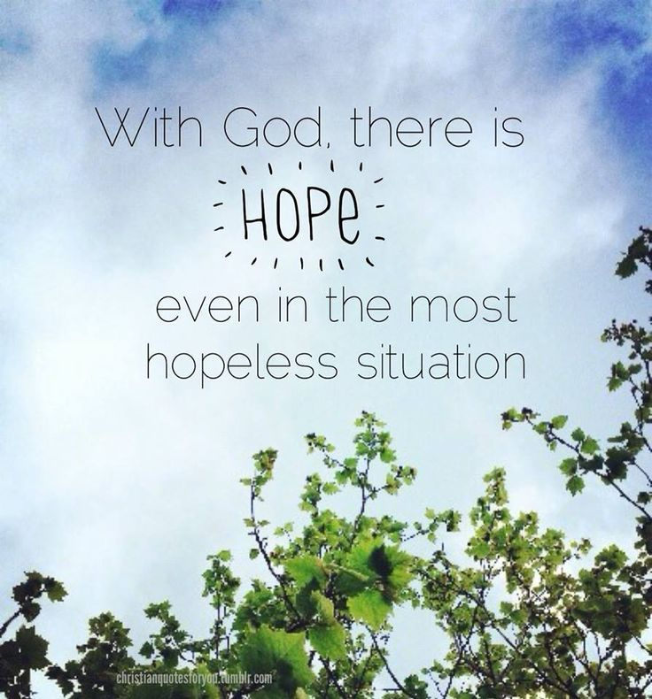 lds quotes on hope - photo #39