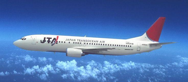 Akçay 'a Uçak Bileti - Trend Oteller
