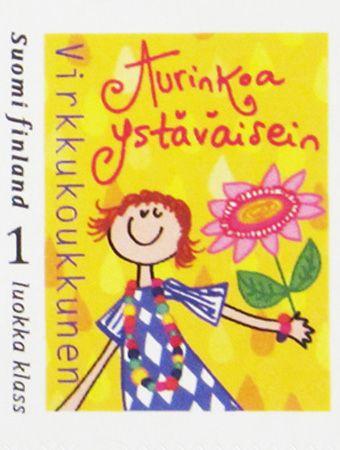 http://www.virkkukoukkunen.net/verkkokoukkunen/product_details.php?p=6851
