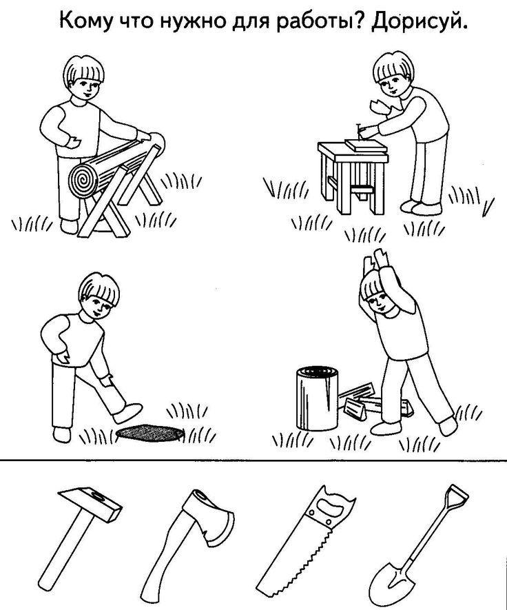 match gemeenschap helpers gereedschappen (5)