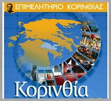 The Tourist and Business portal of Traditional food products from Greek exporting and manufacturing companies