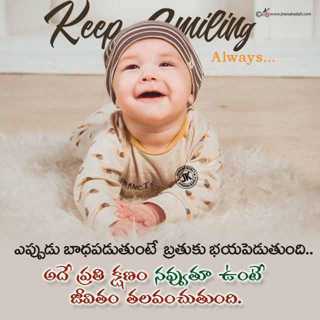Heart Touching Inspirational Life Quotes On Smile For Whatsapp Dp And Status With Cute C Smile Quotes Happy Independence Day Quotes Inspiring Quotes About Life