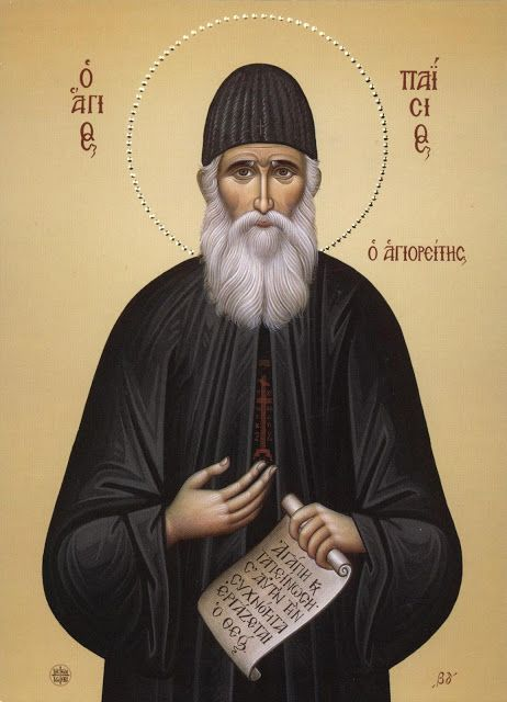 Παναγία Ιεροσολυμίτισσα : Ἅγιος Παΐσιος Ἁγιορείτης: Οἱ Τοῦρκοι εἶναι βάρβαρο...