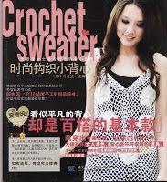 Tina's handicraft : crochet sweater - book(164 designs &patterns)