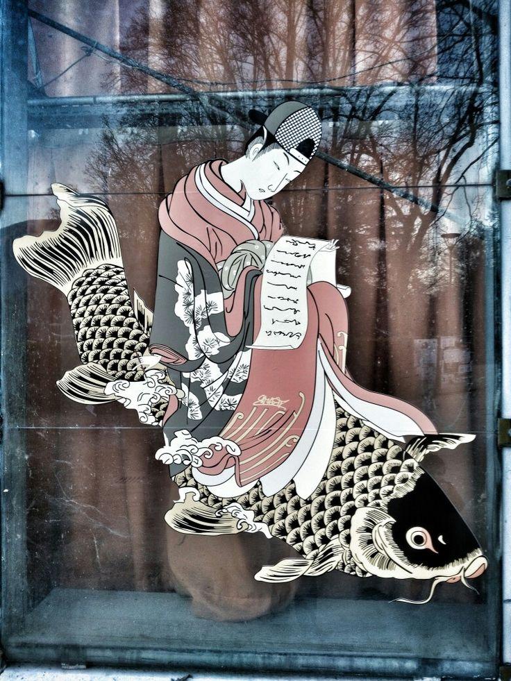 Néo oldschool traditional japanese Koï Fish
