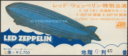 1  LED ZEPPELIN VINTAGE UNUSED FULL CONCERT TICKET 1971 Tokyo, Japan 2700y
