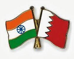 Bahrain Embassy | The Embassy of the Kingdom of Bahrain in New Delhi, India