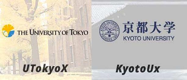 Δωρεάν οnline μαθήματα από το Πανεπιστήμιο του Τόκιο και το Πανεπιστήμιο του Κιότο
