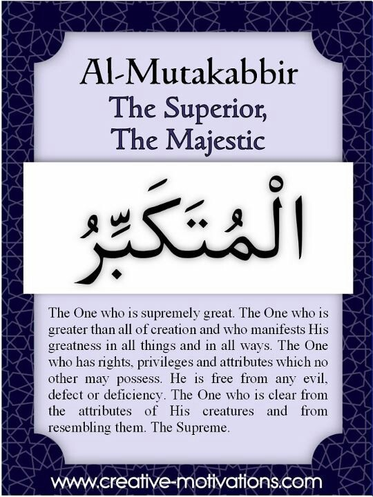 The 99 Countdown-- Day 13: Al Mutakabbir. . Follow on Facebook: http://on.fb.me/O4NQE7 --or-- http://on.fb.me/1hZhhCF