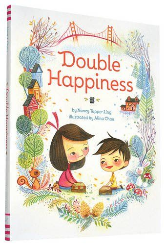 Double Happiness (2015)