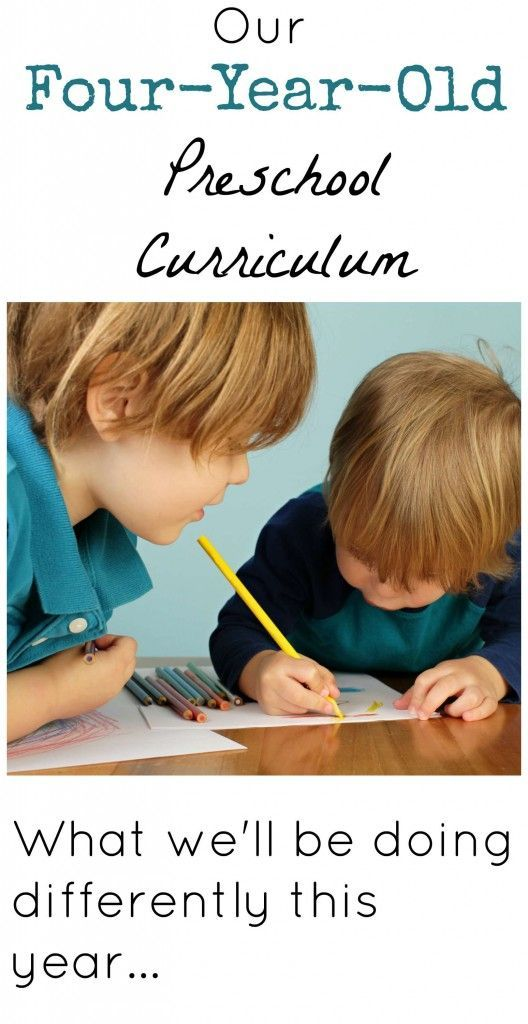 Four Year Olds are ready for a little more structure and a lot more fun! Check out what we're doing this year with our homeschool preschool curriculum!