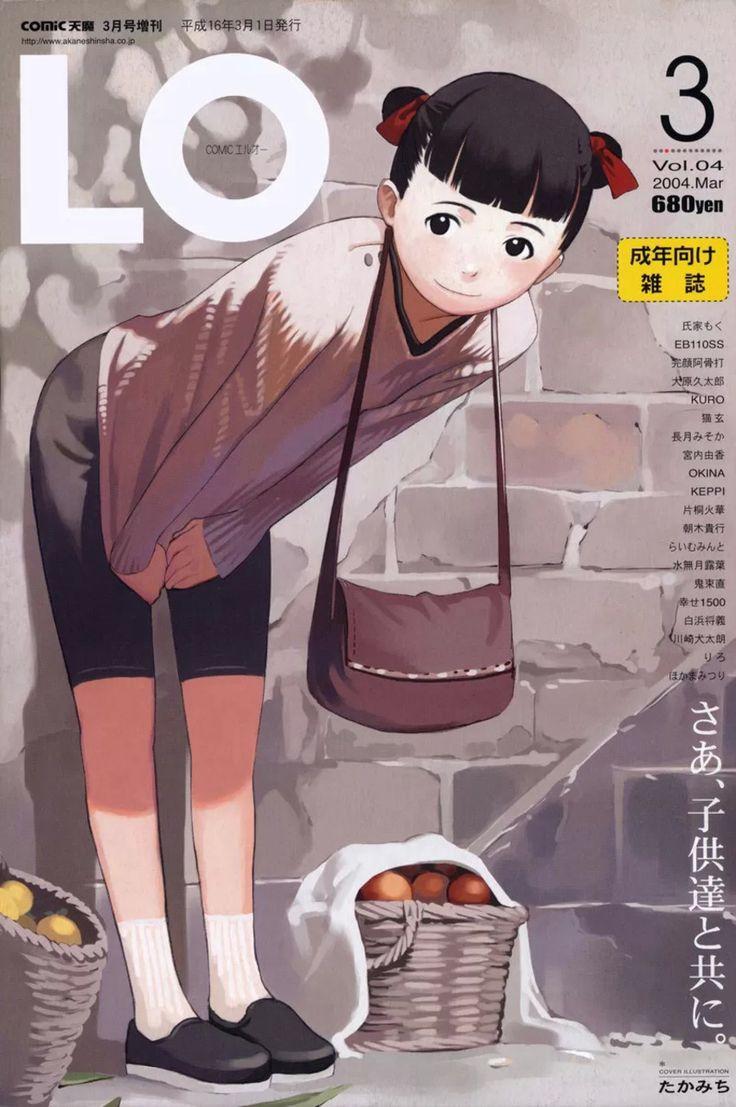 COMIC LO 2004.MAR cover