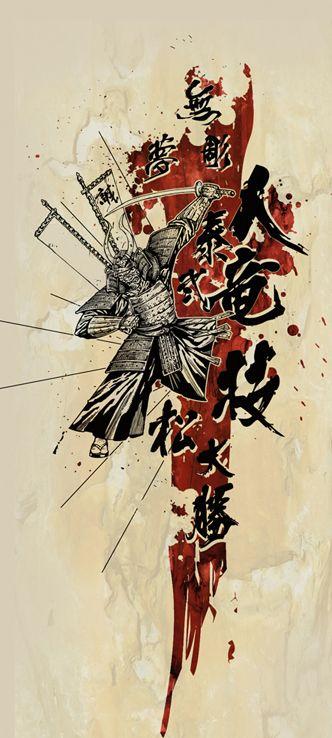 Samurai by Fikkoro.deviantart.com